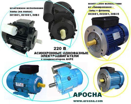 электродвигатели мощности для транспортеров