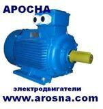 Электродвигатели купить двигатель электромотор Аросна